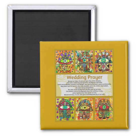 Jewish Wedding Prayer Golden Hamsa Magnet