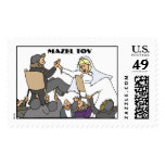 Jewish Wedding Stamp