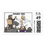 Jewish Wedding Stamp