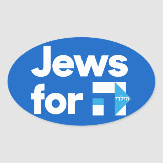 Jews for H Hillary Clinton hebrew bumper sticker