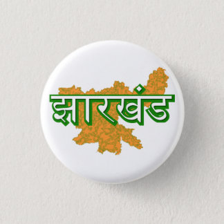 Jharkhand Button