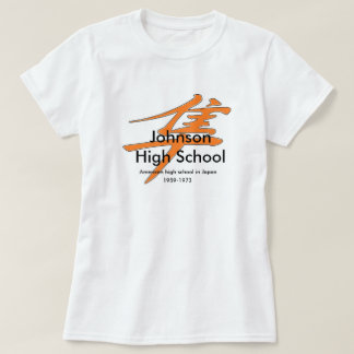 JHS Ladies T-Shirt