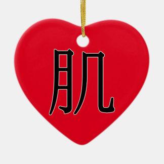 jī  - 肌 (muscle) ceramic ornament