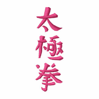 Ji Chuan del Tai