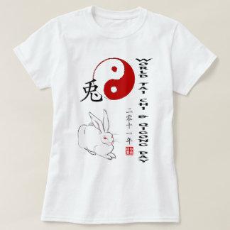 Ji del Tai del mundo y día 2011 de Qigong Remera