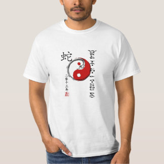 Ji del Tai del mundo y día 2013 de Qigong Playera