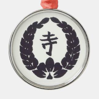 Ji Kai ornament