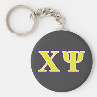 Ji letras amarillas y púrpuras de la PSI Llavero Redondo Tipo Pin