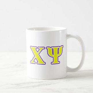 Ji letras amarillas y púrpuras de la PSI Taza Básica Blanca