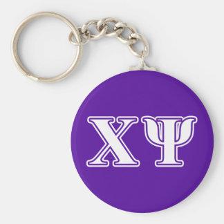 Ji letras blancas y púrpuras de la PSI Llavero