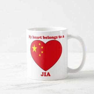Jia Classic White Coffee Mug