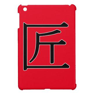jiàng - 匠 (artesano)