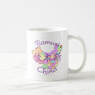 Jiamusi China Coffee Mug