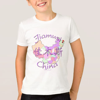 Jiamusi China T-Shirt
