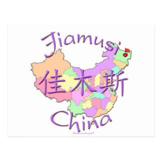 Jiamusi China Tarjeta Postal