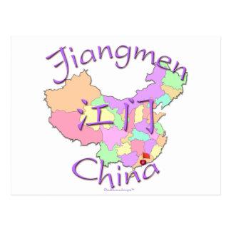 Jiangmen China Postcard