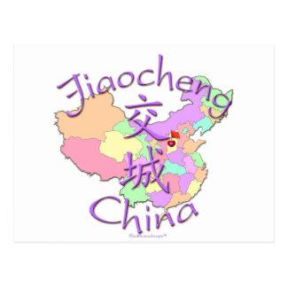 Jiaocheng China Postcard