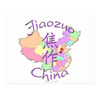 Jiaozuo China Postcard