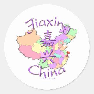 Jiaxing China Classic Round Sticker