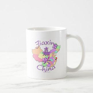 Jiaxing China Coffee Mug