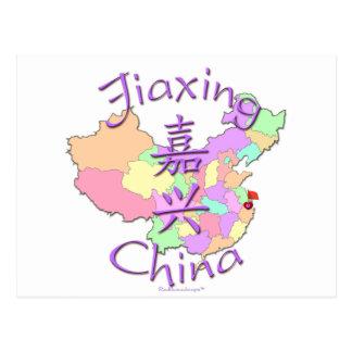 Jiaxing China Postales