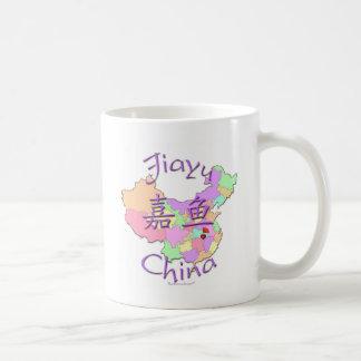 Jiayu China Coffee Mug