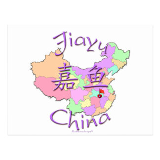 Jiayu China Postal