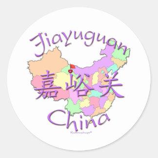 Jiayuguan China Round Stickers
