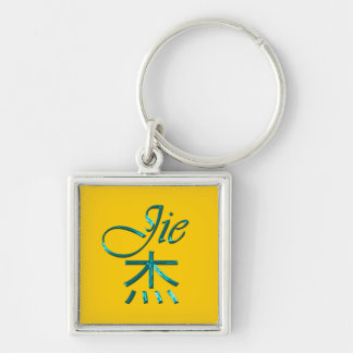 JIE Name-Branded Gift Key-chain or Zipper-pull Silver-Colored Square Keychain