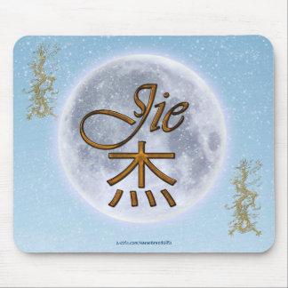JIE Name Personalised Gift Mousepad