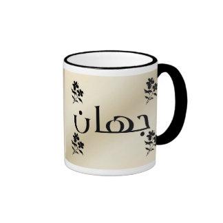 Jihan en taza beige árabe