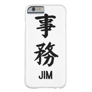 """""""JIM"""" in Kanji Barely There iPhone 6 Case"""