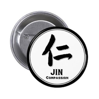 JIN compassion bushido virtue samurai kanji