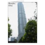 Jin Mai Tower, Shanghai, China Cards