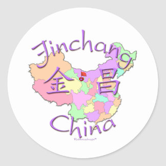 Jinchang China Stickers