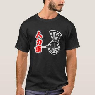 Jinrikisha, Rickshaw, Kanji and Japan T-Shirt