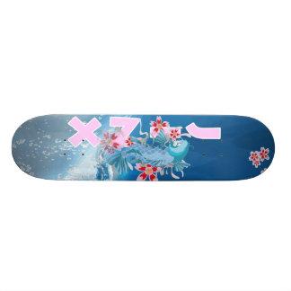 JINX official Comp Board