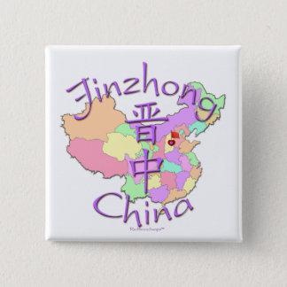Jinzhong China Button