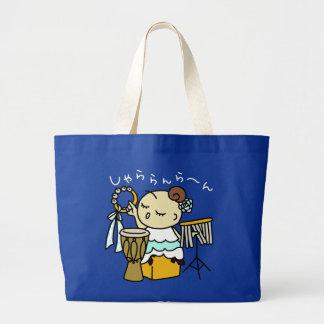 jiyanbototoshiyara child white large tote bag