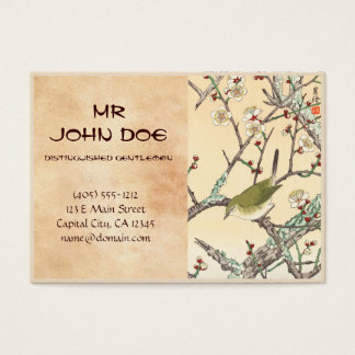 Jo Bird on Plum Branch shin hanga japanese art Business Card