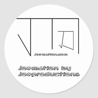joemation by joe pro the stiker classic round sticker