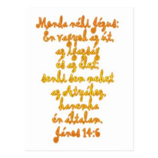 John 14:6 Hungarian Postcard