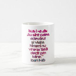 John 14:6 Romanian Coffee Mug