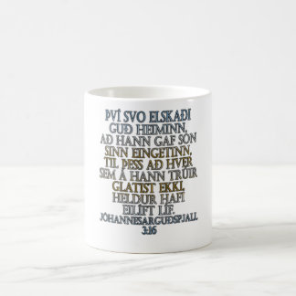 John 3:16 Icelandic Coffee Mug