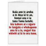 John 3:16 Maori II Greeting Card