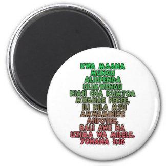 John 3:16 Swahili Magnet