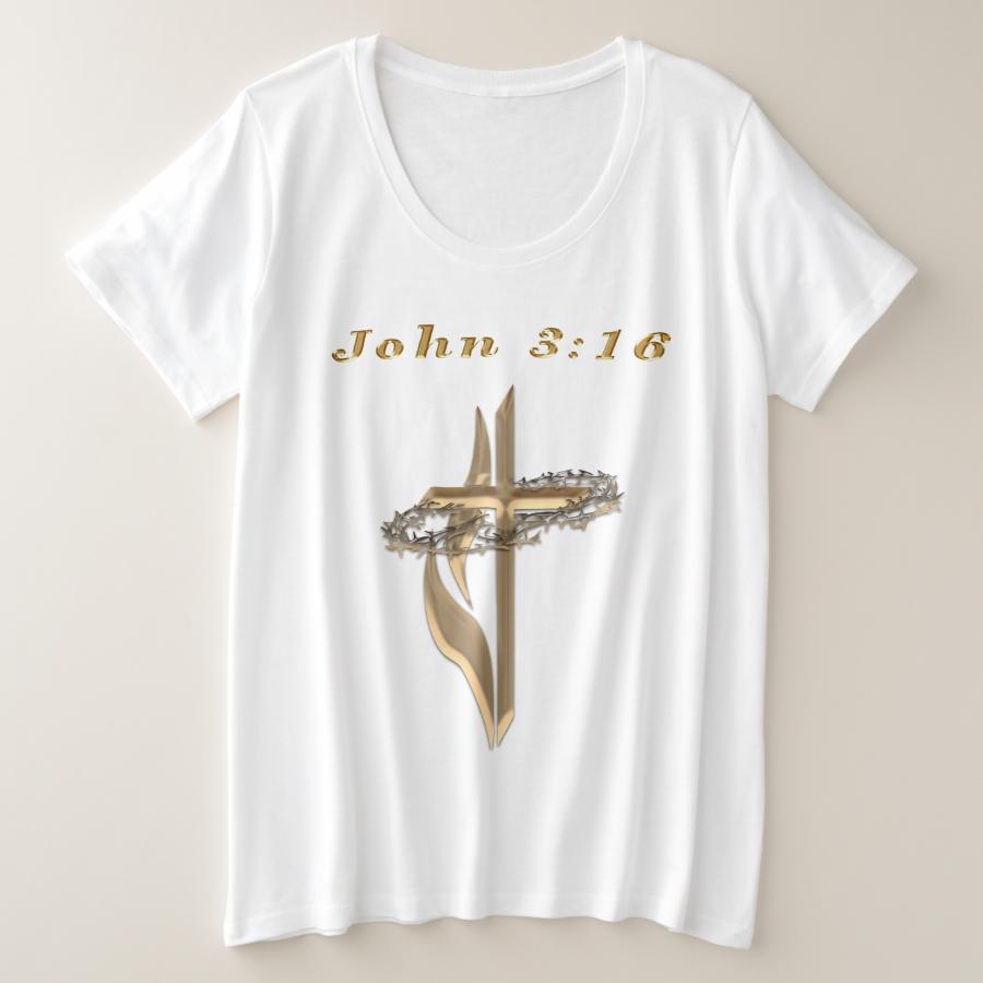 john 3:16 t-shirt - Best Selling Long-Sleeve Street Fashion Shirt Designs
