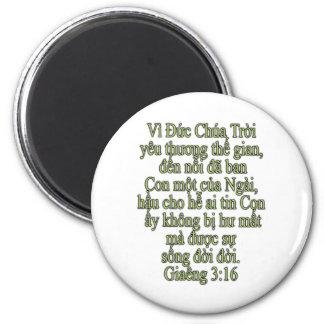 John 3:16 Vietnamese 2 Inch Round Magnet