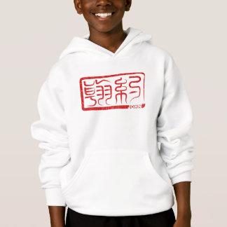 John - Kanji Name Sweatshirt