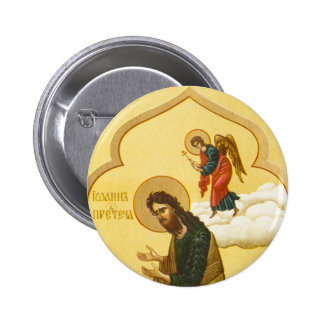 John the Baptist Russian icon Pinback Button